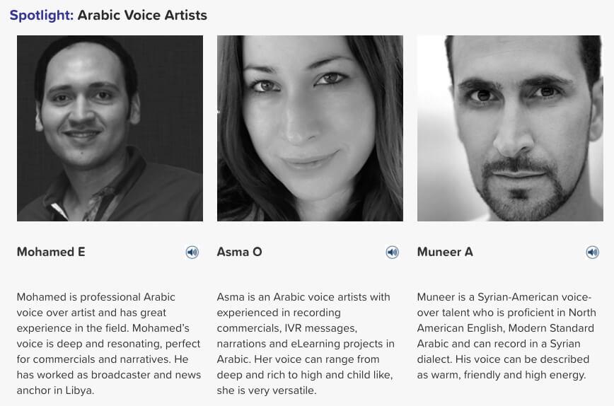 Arabic voice artists
