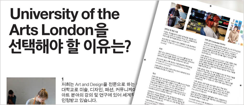 Korean desktop publishing DTP