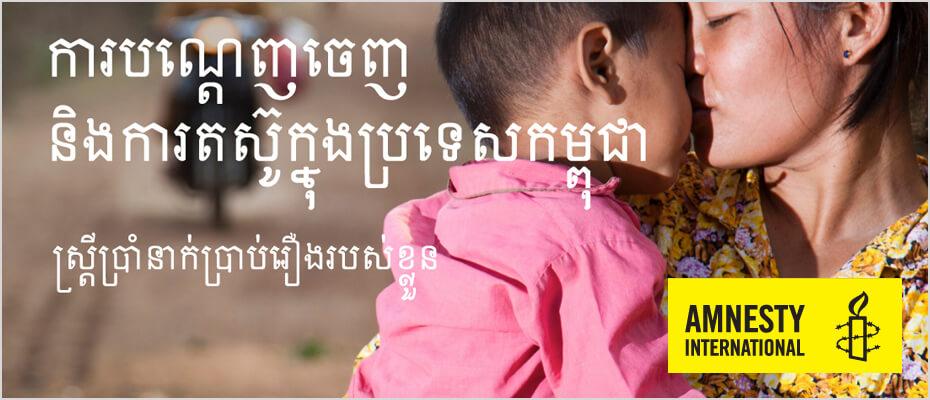Cambodian_5