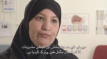 Urdu Subtitling