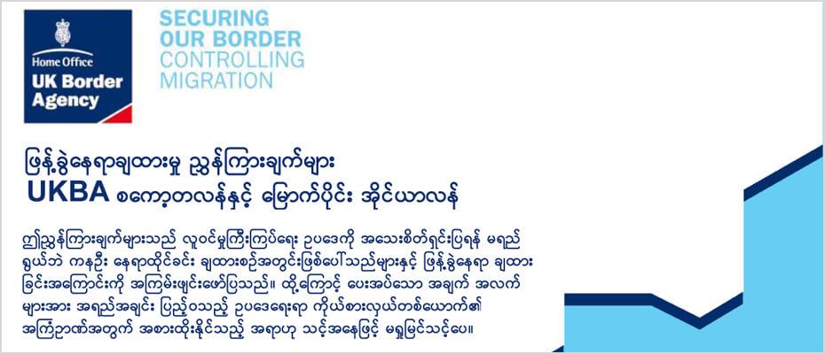 Burmese_01
