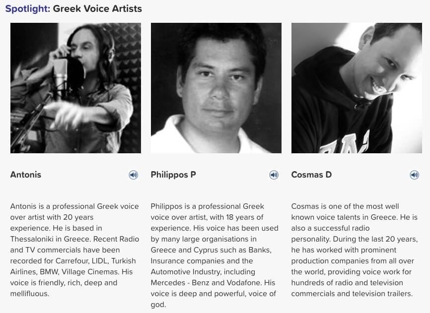 Greek voice artists