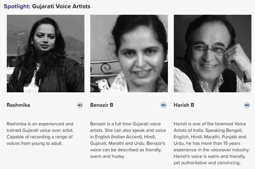 Gujarati voice artists