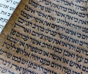 Hebrew voice-over artists
