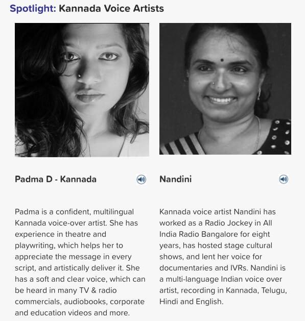 Kannada voice artists
