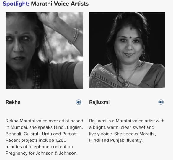 Marathi voice artists