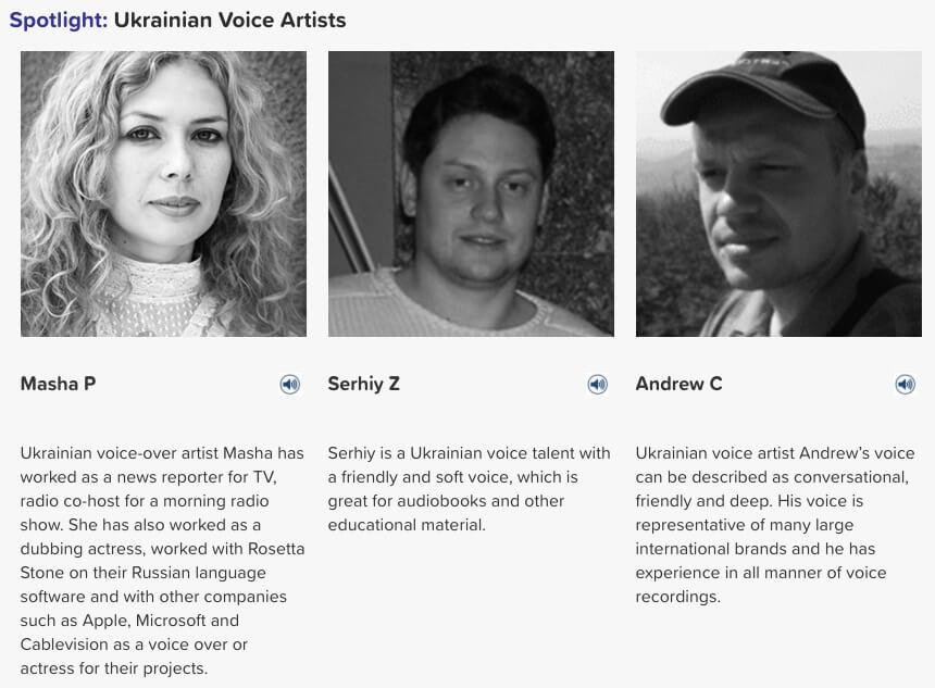 Ukrainian voice artists