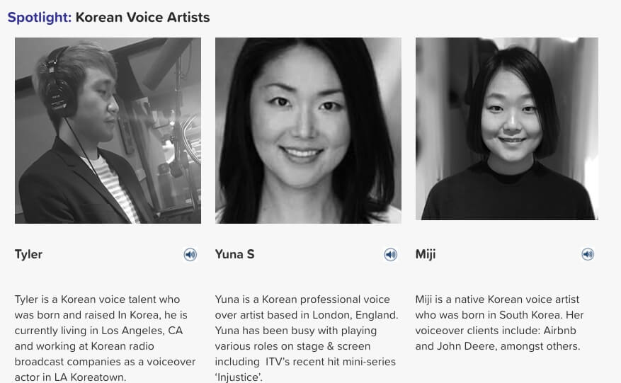 korean voice artists