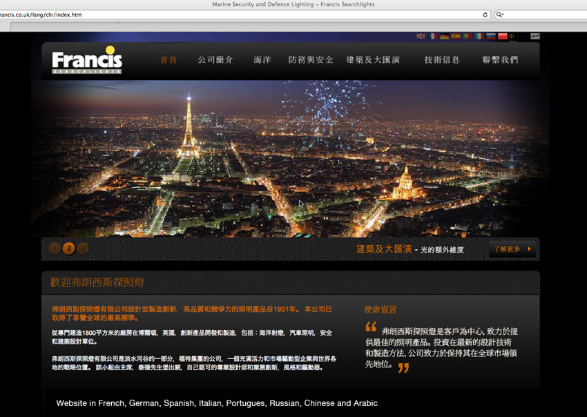 Chinese website