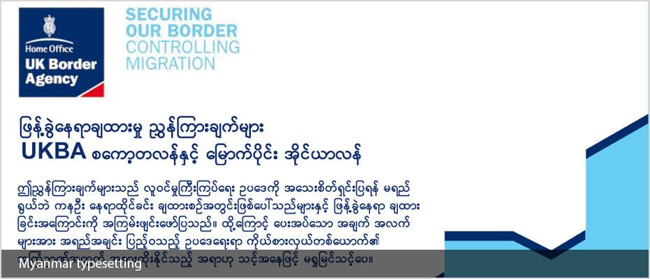 Myanmar_2_930x400