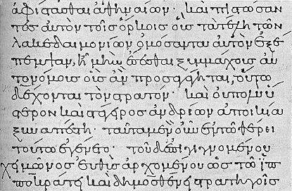 Greek Typesetting