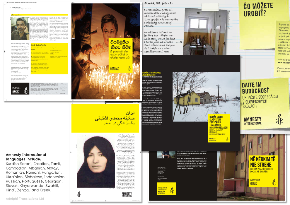 typesetting examples for Amnesty International