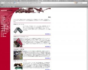 Japanese website translation