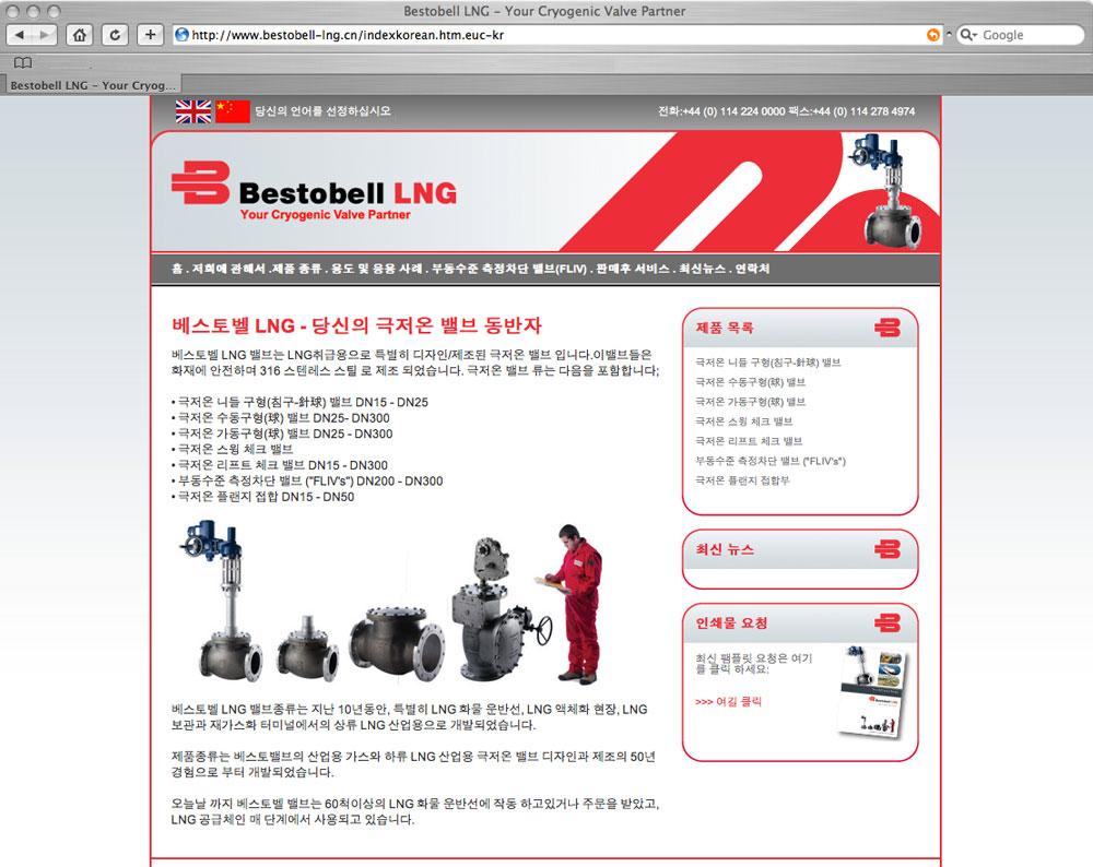 Engineering website in Korean