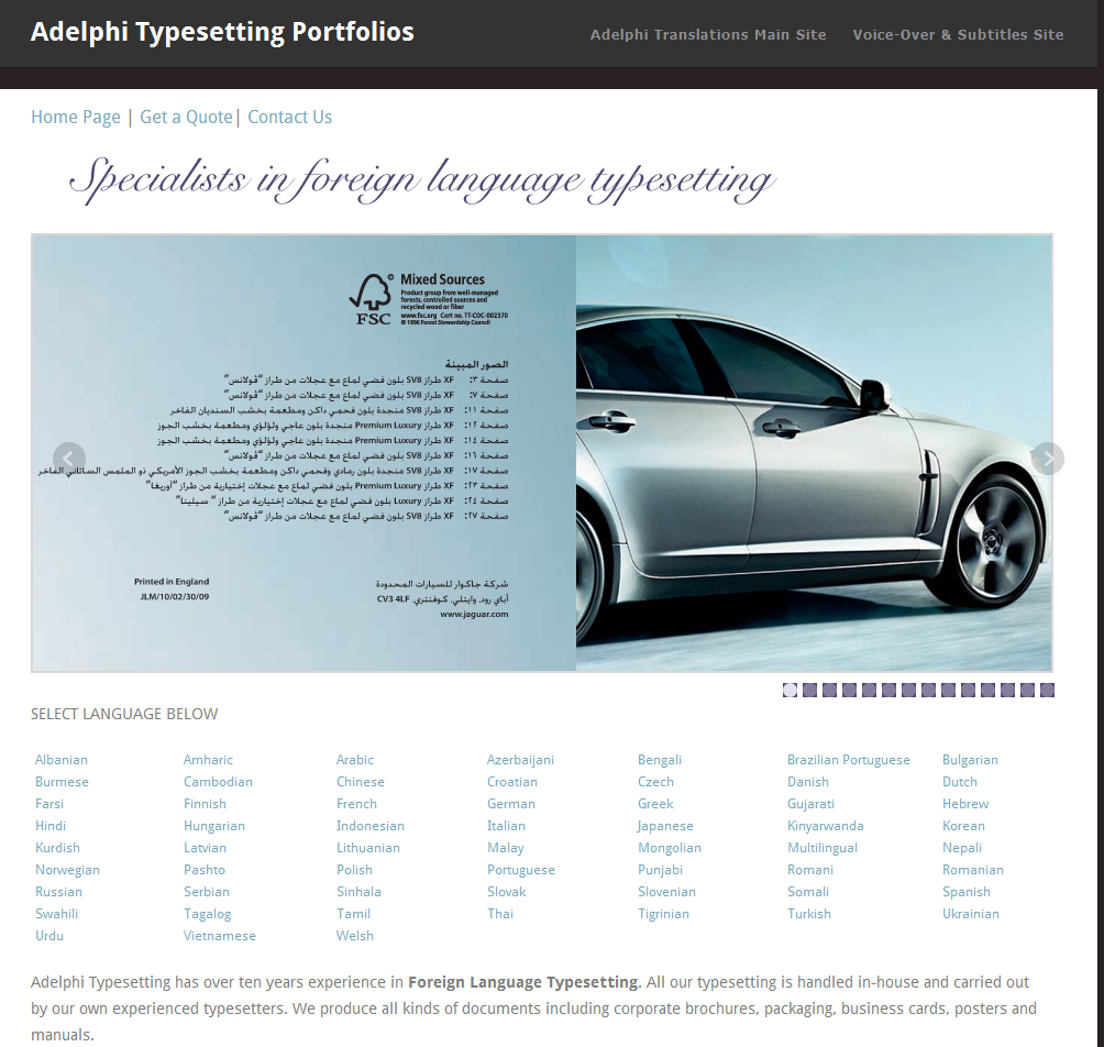 Adelphi Typesetting Services